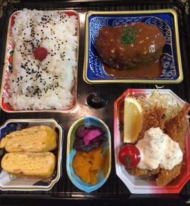 【鉄板居酒屋 えん馬】自宅でも美味しい料理が楽しめる!テイクアウト・お弁当・オードブルの販売