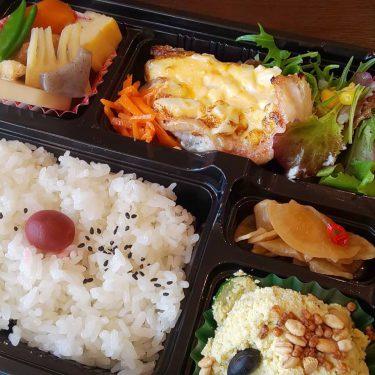 【家庭食堂RooF】お弁当・オードブルの注文販売