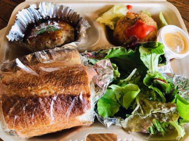 【天然酵母パン&カフェ あいゆうわいえ】パンお買い上げの方限定。日替わりランチボックスの販売