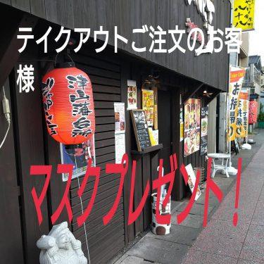 【惣菜居酒屋 ジャパン亭】オードブルや和風御膳、居酒屋メニューのテイクアウトも!