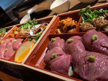 【津山やきにく食堂 八十八】焼肉テイクアウトと和牛贅沢弁当で美味しさと元気を提供中!
