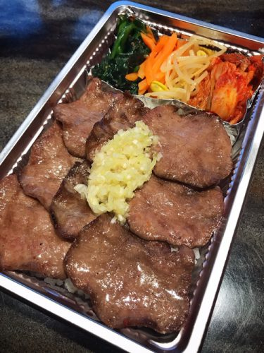 【焼肉レストラン大日亭】お持ち帰りメニューが20%OFF!!