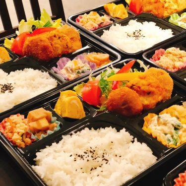 【津山城東とうふ茶屋 早瀬豆富店】食べてびっくり!お豆腐屋さんのテイクアウトメニュー