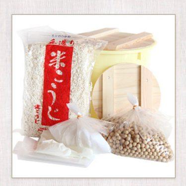 【高見味噌店】おうちでできる!「味噌作りセット」チャレンジしてみては?