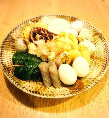 【酒 肴 おでん 小納屋 】おでんセット・自家製豆腐のお持ち帰り販売。5/7より店内営業再開。