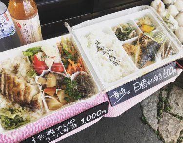 """【真庭あぐりガーデン】""""数量限定""""お弁当のドライブスルー販売スタート!"""