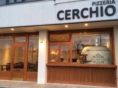 【Pizzeria Cerchio】おうちdeイタリアン!総社市のテイクアウトお得券が使えるお店♪