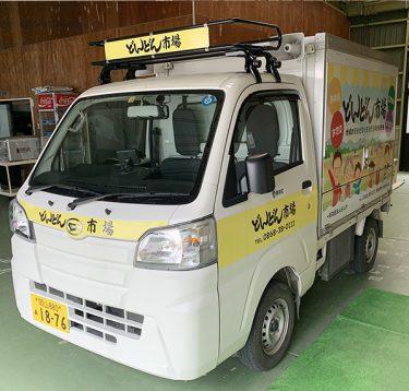 【どんどん市場 移動販売車/#勝英エール飯】