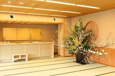 【湯郷温泉 季譜の里】営業再開のお知らせ。特典付きの特別プランの予約受付開始