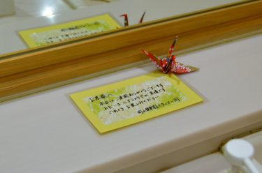 【岡山後楽園・岡山城天守閣】共に6月1日から営業再開しました。