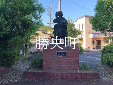 【勝央町】「子育て広場」再開のお知らせの情報が公開されました。