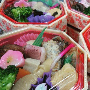 【食源の里 祥華】心と体に優しい薬膳料理のテイクアウト