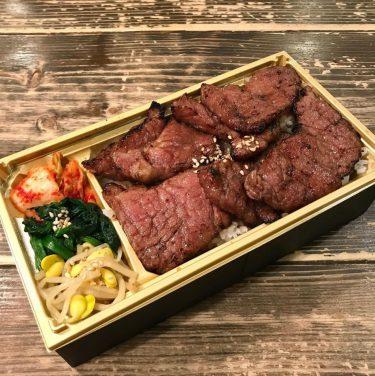 【焼肉 富田町ほるもん】上質で新鮮な国産牛。こだわりの料理を。