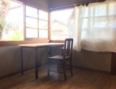 【とりいくぐる Guesthouse&Lounge】静かで昔ながらの商店街の脇にあるゲストハウス!心地よい時間を過ごせる場所へ