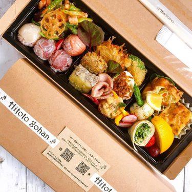 【ヒトトゴハン株式会社】6/1から岡山市内にあるサテライトキッチンにて、予約販売を開始