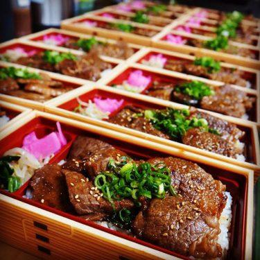 【焼肉 藤良 院庄インター店】お肉をガッツリ食べてスタミナ補給!焼肉屋さんのテイクアウトメニュー