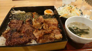 【焼肉食堂ブリスケ】 焼肉を定食スタイルで提供