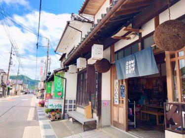 【やかげ町家交流館】観光案内や土産物の販売など。矢掛町の観光交流施設が営業再開