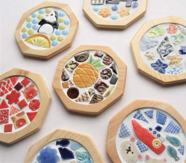 【足守プラザ】親子で楽しめる陶芸体験教室「モザイクタイルコースターをつくろう」7月~8月開催予定
