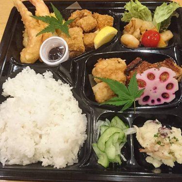 【旬菜AZUMA】創作和食料理店のお弁当!