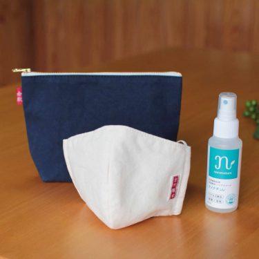 【倉敷帆布】外出時に!携帯用ウィルス対策セット