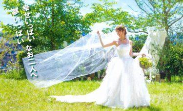 【作東 バレンタインホテル】コロナの影響で結婚式を挙げれなかったり、諦めてしまった二人の為の「期間限定の特別プラン」