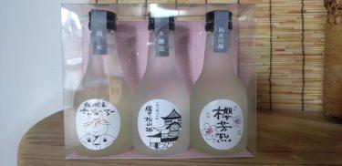 【芳烈酒造株式会社】高梁市オリジナルパッケージの清酒を発売。