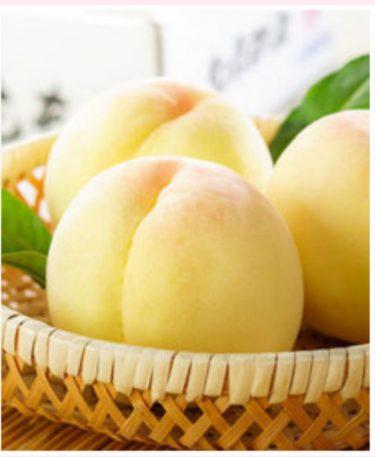 【岡山県】晴れの国応援サイト「もんげー部」に、7月26日までに入部(会員登録)すると岡山県産白桃がもらえるチャンス。