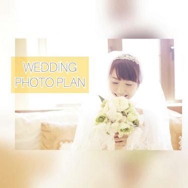 【湯郷温泉 ポピースプリングス リゾート&スパ】「結婚式を諦めてほしくない」今できる結婚式をご提案