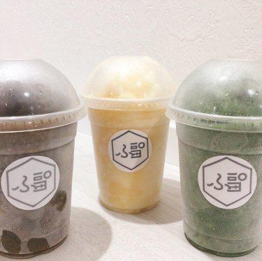 【ぷくぷく氷】夏はやっぱりコレ!かき氷専門店のテイクアウト