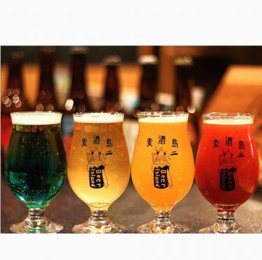 【麦酒島-ビアアイランド-】おうちでこだわりのクラフトビールと、テイクアウトメニューを楽しもう♪