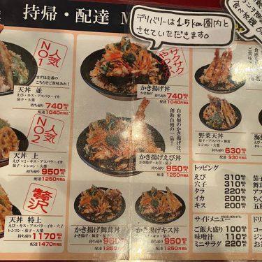 【鳥放題 岡山駅前店】テイクアウト・デリバリーOK!焼鳥専門店の味をおうちで楽しもう!