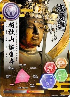 【先行販売】「神社仏閣カード」が全国に先駆けて岡山県内にて販売中