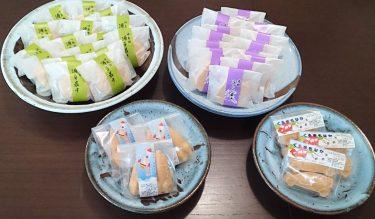 【嶋屋製菓栄堂】昭和25年創業の、昔ながらの『手作り製法』を守り続ける和洋菓子店