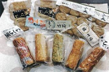 【株式会社 美袋交通】愛媛県の『りんりんパークー』とのコラボ企画「愛媛県の特産物セット」を販売