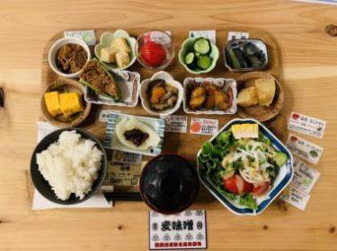 【居酒屋岡山農業高校レストラン】1周年記念祭開催中!岡山県内の農業高校産の食材を使用したバラエティ豊かなメニュー