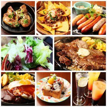 【MOBY岡山駅前店】テイクアウトOK!ボリューム満点のお肉料理と生ビールが楽しめる、アメリカンダイニングレストラン♪