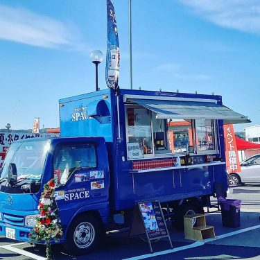 【FOOD TRUCK SPACE】青いトラックが目印|フードトラックが岡山県北に新規オープン!