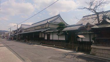 【矢掛町】矢掛町矢掛宿伝統的建造物群保存地区が、国の「重要伝統的建造物群保存地区」に選定されました。