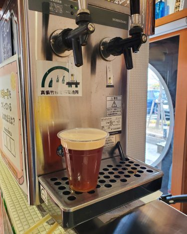 【早島町観光センター】「木・金は夜7時まで!真備竹林麦酒醸造所の地ビールが「ひまりやレモネード」で飲める。」
