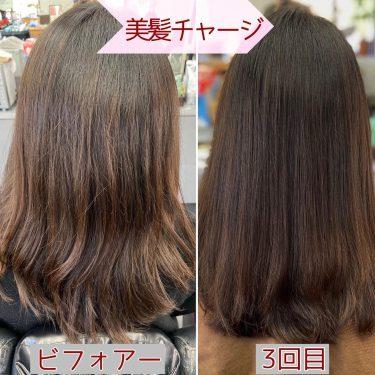 【ヘアーサロンふらっと】ヘッドスパ・お顔剃りエステ・美髪チャージの出来るお店|女性スタッフ