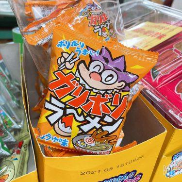 【みやけがんぐ】駄菓子と玩具の卸問屋・小売販売店が岡山市北区にプレオープン!