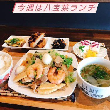 【café rosé(カフェ ロゼ)】長船駅から歩いて30秒|テイクアウト対応の昼カフェ・夜カフェ