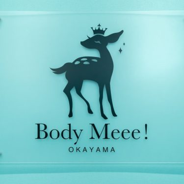 【Body Meee !】定額制で最先端マシンを使い放題!初めての人でも気軽に通える非対面型のセルフ痩身エステ。