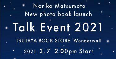 【写真集『Dream』出版記念トークイベント】2021年3月7日(日)開催、オンラインからの参加も受付中!