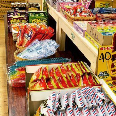 """【下湯原温泉ひまわり館】3/12″駄菓子の日""""にちなんで、駄菓子コーナーを設置"""