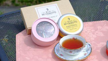 【Early Morning】茶葉の香りとこころを届ける。美味しさをアップデートし続ける紅茶専門店