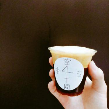 【自由空間】「シェケラート専門店」のフードトラック 新商品の「ローズアイス」も販売開始